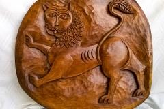 пано дърворезба Старозагорски лъв